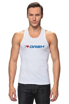 """Майка классическая """"I love dash"""" - dash, bitcoin, криптовалюта, etherium, даш"""