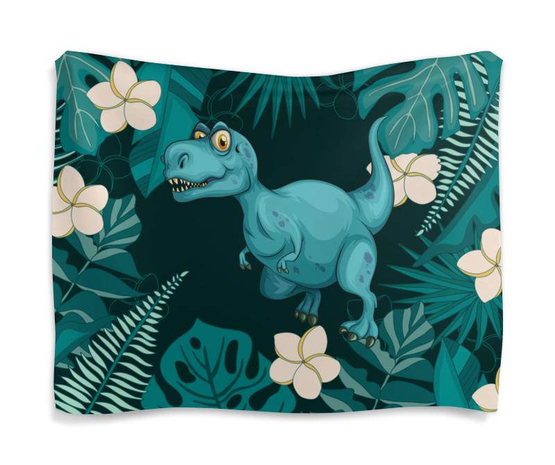 Гобелен 180х145 Printio Динозавр цена 2017