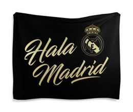 "Гобелен 180х145 ""Реал Мадрид"" - реал мадрид, реал, футбольный клуб, real madrid, футбол"