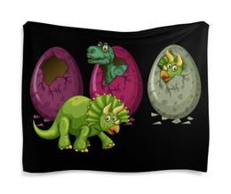 "Гобелен 180х145 ""Динозавры"" - динозавры, динозавр, животное"