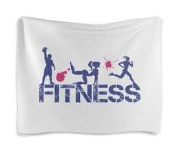 "Гобелен 180х145 ""Фитнес"" - бег, спорт, фитнес, тренировка, кроссфит"