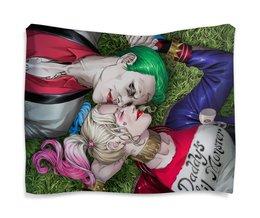 "Гобелен 180х145 ""The Joker&Harley Quinn Design"" - джокер, харли квинн, отряд самоубийц, безумная любовь, киноманам"