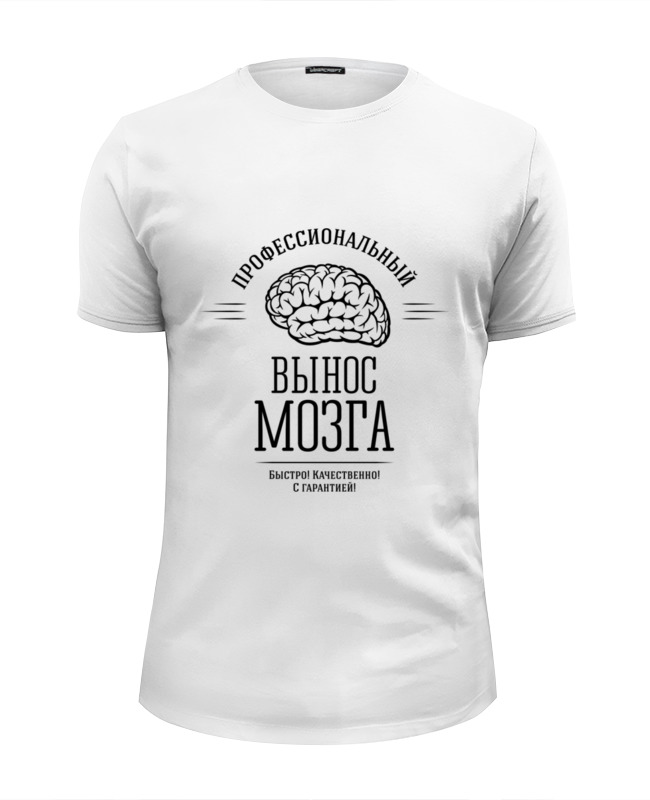 Printio Профессиональный вынос мозга свитшот мужской с полной запечаткой printio профессиональный вынос мозга