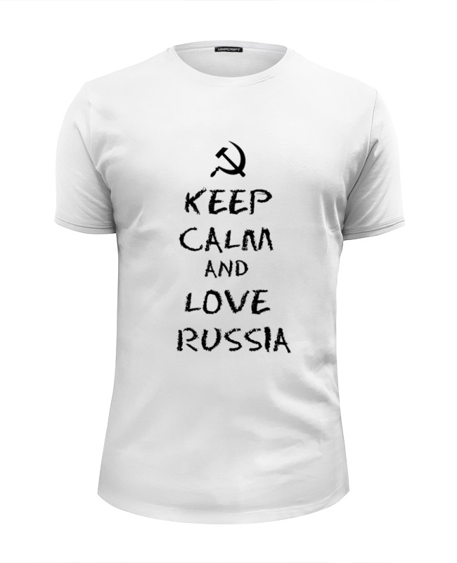 Футболка Wearcraft Premium Slim Fit Printio Keep calm and love russia сумка printio keep calm and ski on