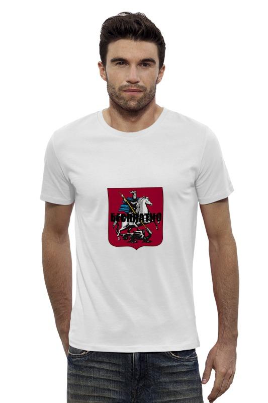 Футболка Wearcraft Premium Slim Fit Printio Паркурься бесплатно какой авто до 200 тысяч рублей