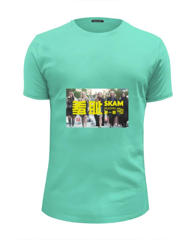 Футболка Wearcraft Premium Slim Fit Printio Стыд skam футболка с полной запечаткой мужская printio skam стыд