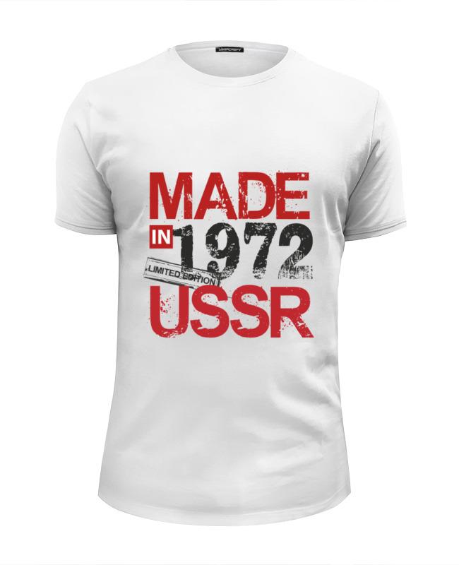 Printio 1972 год рождения футболка wearcraft premium slim fit printio 1979 год рождения
