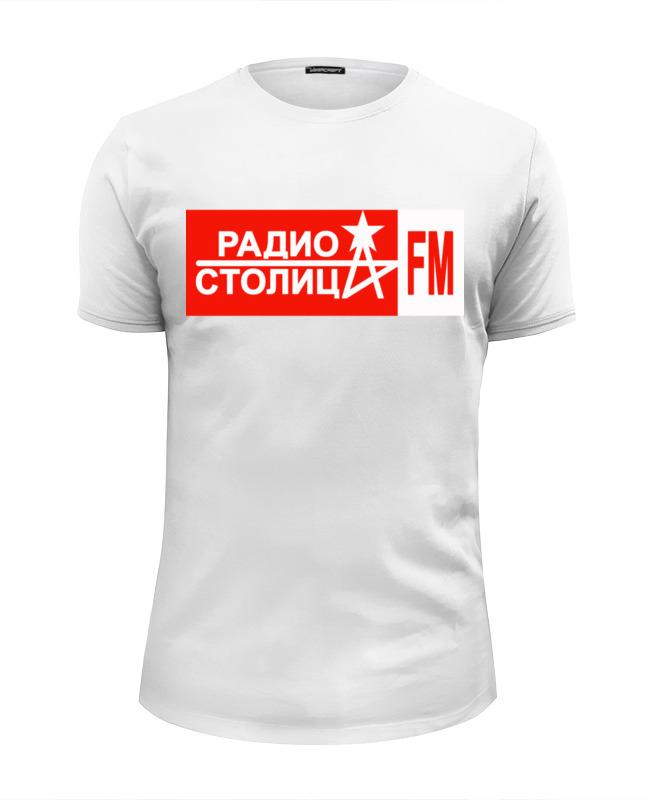 Футболка Wearcraft Premium Slim Fit Printio Радио столица фан футболка wearcraft premium slim fit printio виталий седов фан клуб