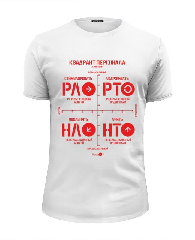 Printio квадрант персонала ( а. литягин)
