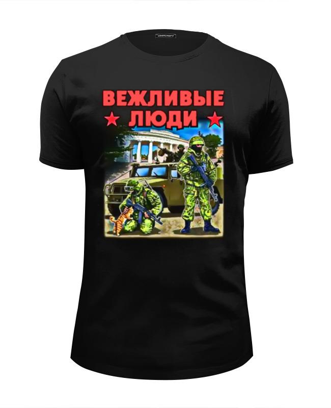Футболка Wearcraft Premium Slim Fit Printio Вежливые люди футболка wearcraft premium slim fit printio люди икс