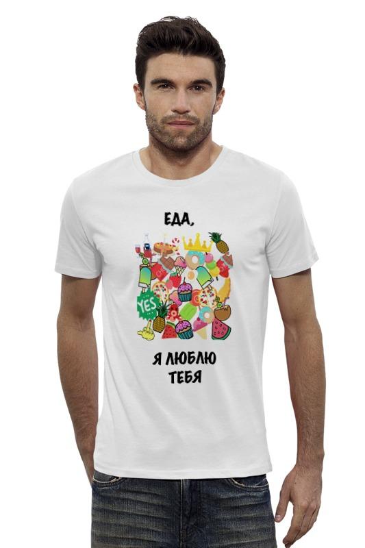 Футболка Wearcraft Premium Slim Fit Printio Еда, я люблю тебя футболка wearcraft premium slim fit printio я люблю мир