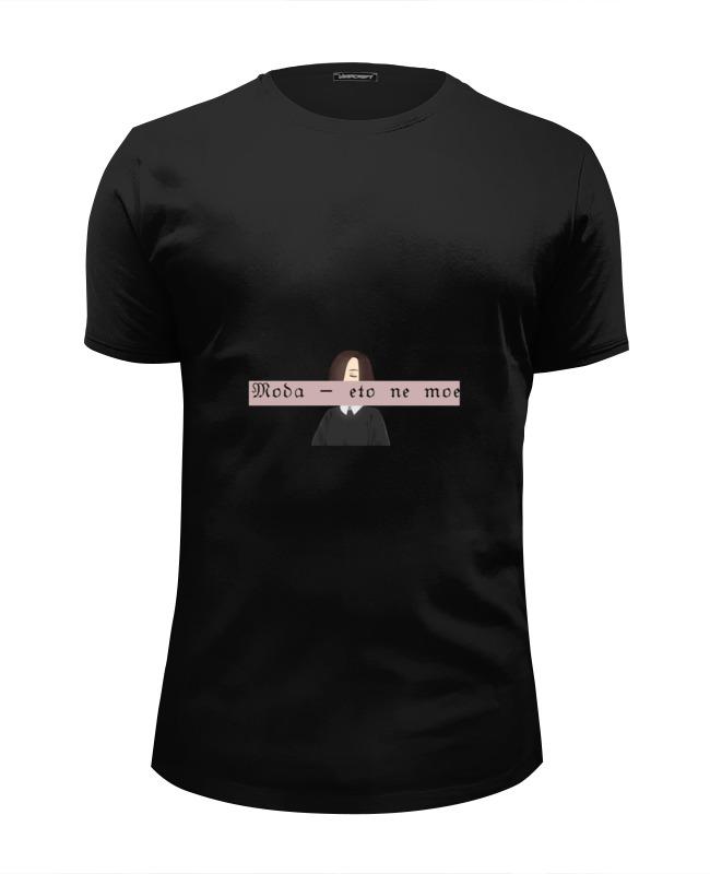 Футболка Wearcraft Premium Slim Fit Printio Мода - это не моё daybreak hardlex uhren 2015 damske hodinky orologi di moda relojes relogios db2161