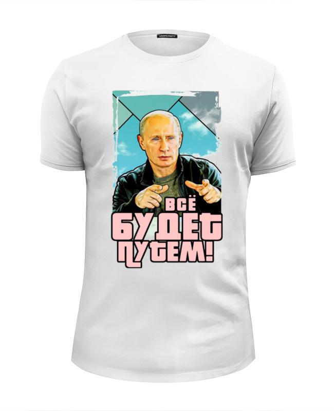 Футболка Wearcraft Premium Slim Fit Printio Putin футболка wearcraft premium slim fit printio putin