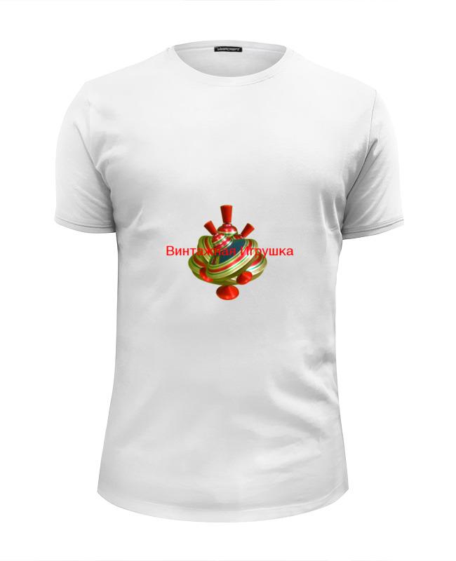 Футболка Wearcraft Premium Slim Fit Printio Винтажная игрушка подвеска винтажная