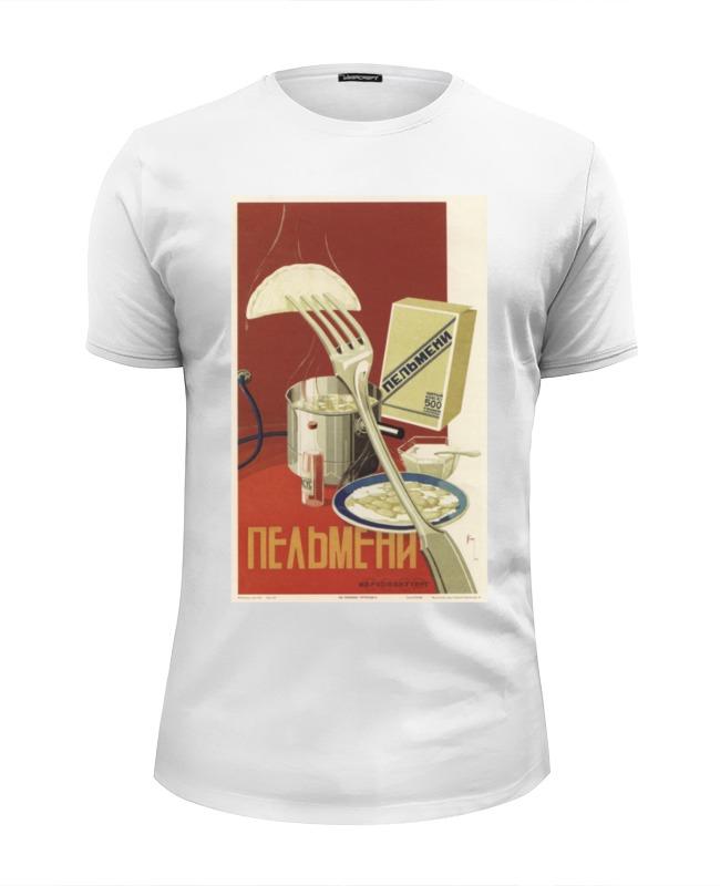 Футболка Wearcraft Premium Slim Fit Printio Советский рекламный плакат, 1936 г. футболка wearcraft premium slim fit printio советский плакат 1946 г
