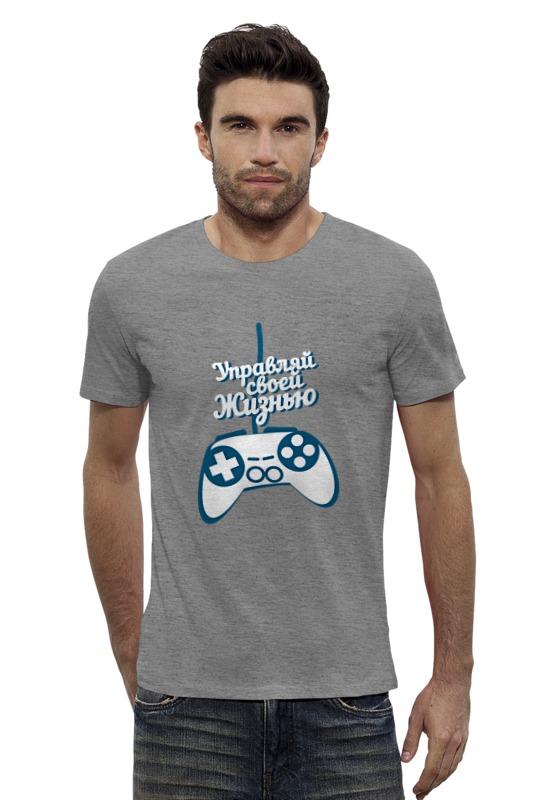 Футболка Wearcraft Premium Slim Fit Printio Управляй жизнью, а не игрой! футболка стрэйч printio управляй жизнью а не игрой