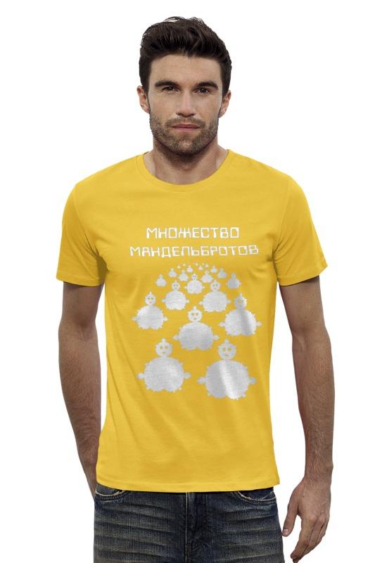 Футболка Wearcraft Premium Slim Fit Printio Множество мандельбротов 4 футболка wearcraft premium printio украина мы любим тебя