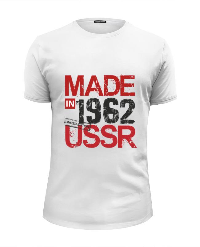 Printio 1962 год рождения футболка wearcraft premium slim fit printio 1979 год рождения
