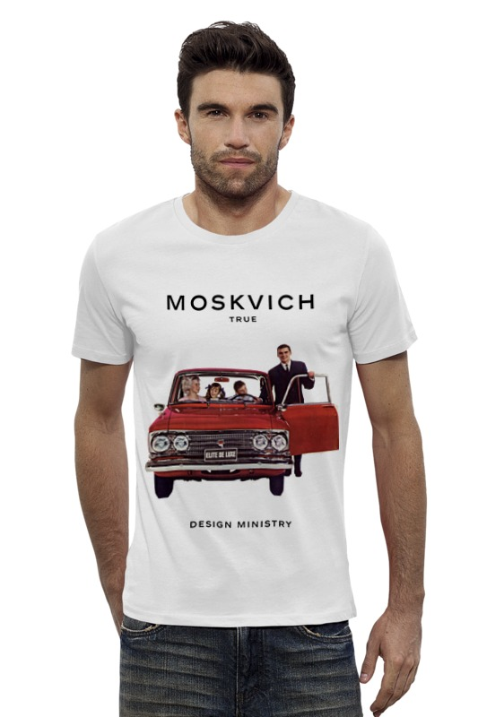 Футболка Wearcraft Premium Slim Fit Printio Moskvich true by design ministry футболка wearcraft premium slim fit printio lada седан by design ministry