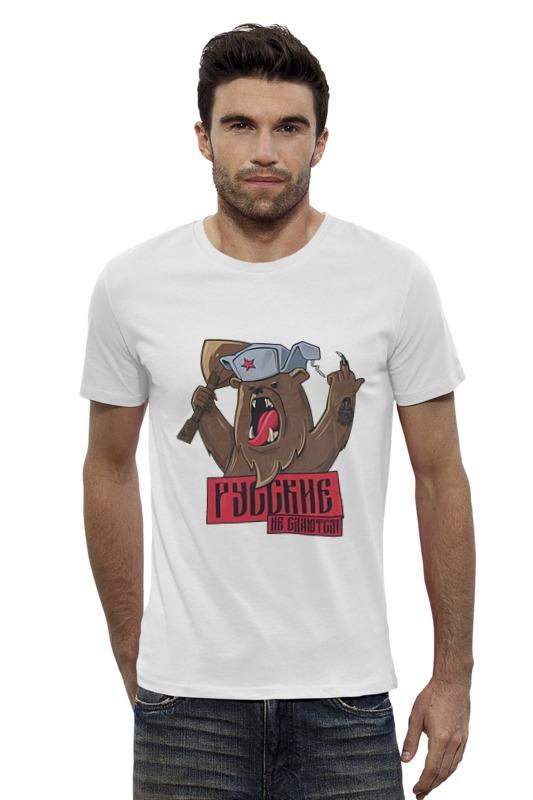 Футболка Wearcraft Premium Slim Fit Printio Русские не сдаются роман злотников русские не сдаются