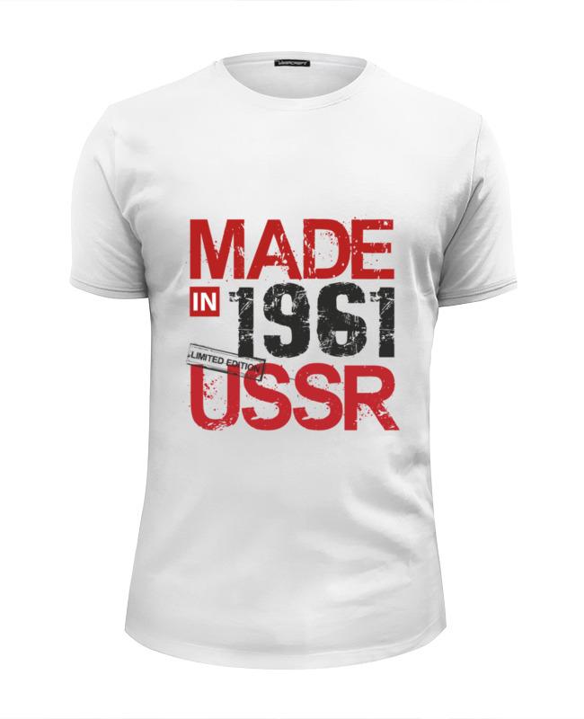 Printio 1961 год рождения футболка wearcraft premium slim fit printio 1979 год рождения