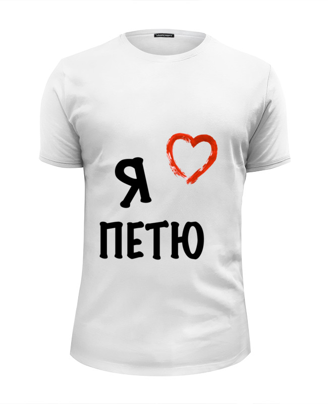 Футболка Wearcraft Premium Slim Fit Printio Я люблю футболка wearcraft premium slim fit printio я здесь
