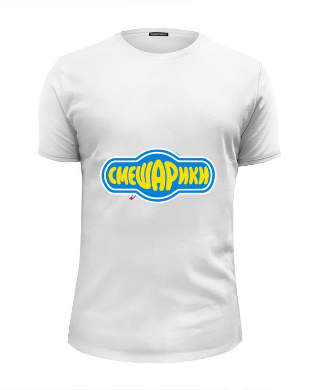 Футболка Wearcraft Premium Slim Fit Printio Смешарики футболка wearcraft premium printio смешарики