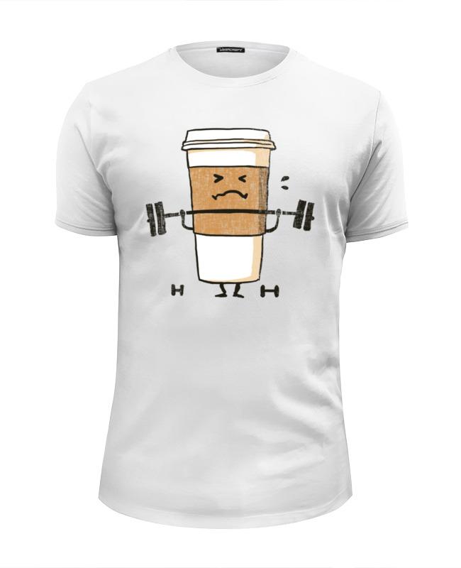 Printio Крепкий кофе футболка wearcraft premium slim fit printio крепкий орешек