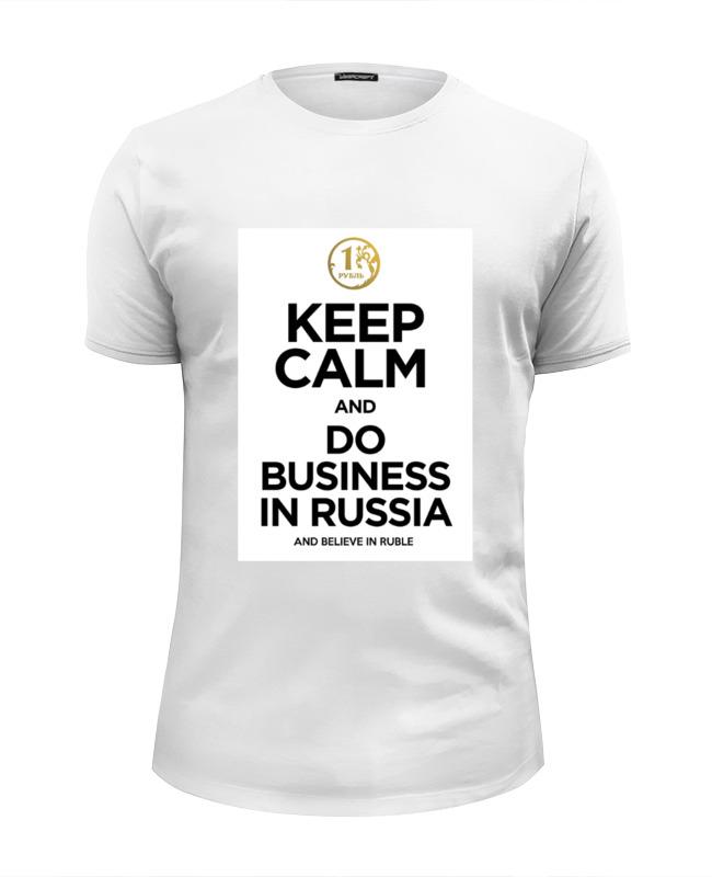 Футболка Wearcraft Premium Slim Fit Printio Keep calm by kkaravaev.ru футболка wearcraft premium slim fit printio keep calm by kkaravaev ru