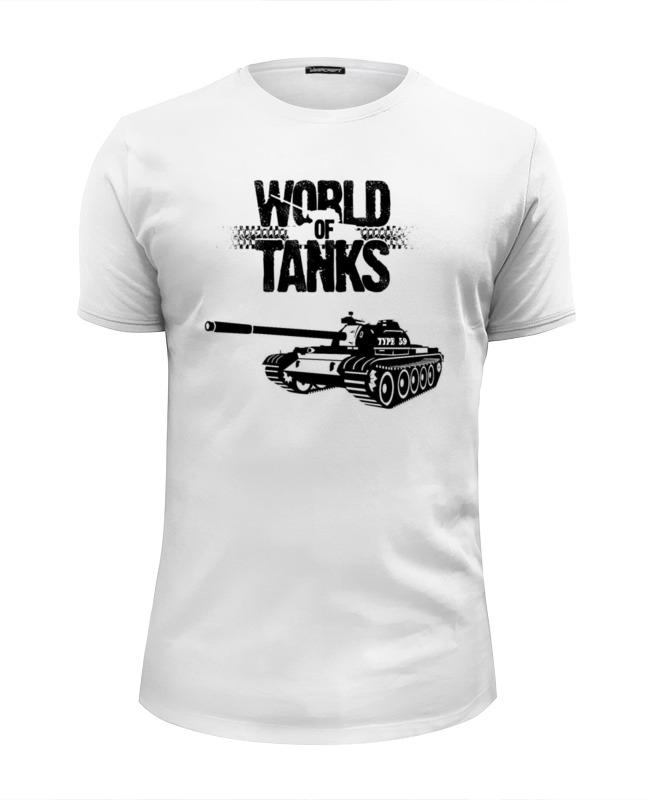 Футболка Wearcraft Premium Slim Fit Printio World of tanks - type 59 футболка стрэйч printio world of tanks type 59