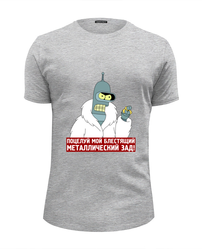 Футболка Wearcraft Premium Slim Fit Printio Bender футболка wearcraft premium slim fit printio drink bender futurama