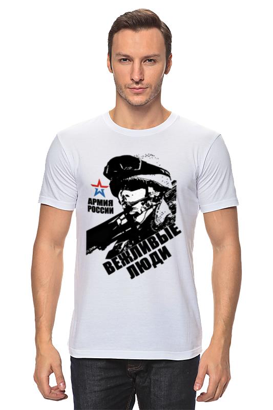 Футболка Wearcraft Premium Slim Fit Printio Вежливы люди - армия россии футболка wearcraft premium printio штаты россии