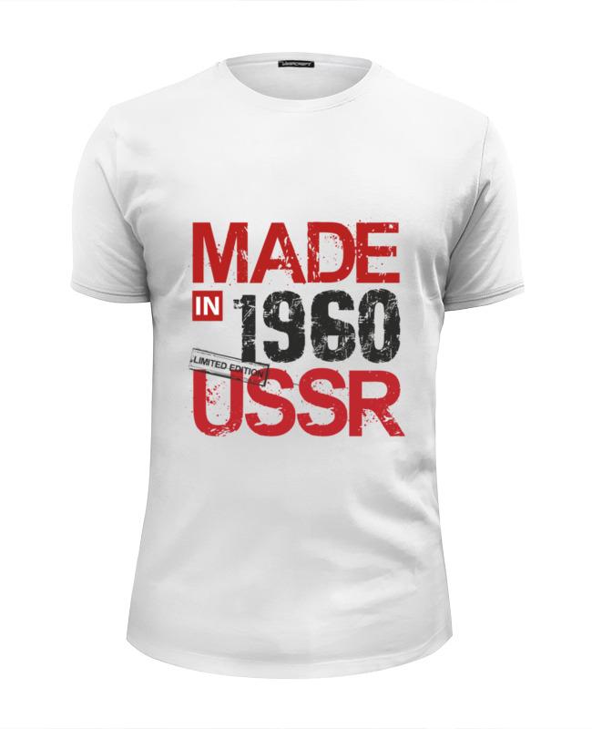 цены на Printio 1960 год рождения  в интернет-магазинах
