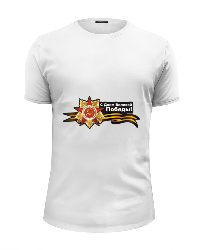 Футболка Wearcraft Premium Slim Fit Printio 9 мая футболка wearcraft premium slim fit printio 9 мая ленинград