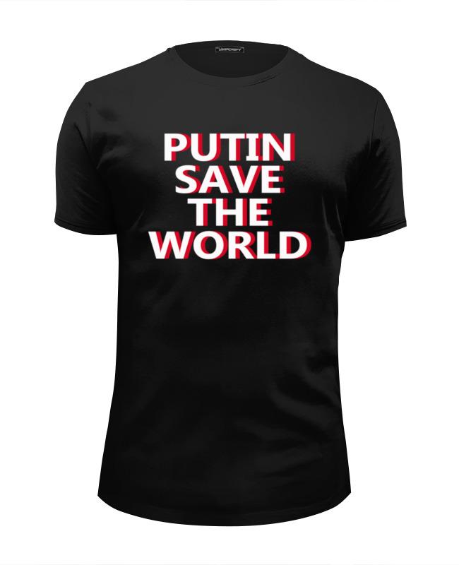 Футболка Wearcraft Premium Slim Fit Printio Putin save the world видеоняня ibaby ibaby видеоняня monitor m6s page 2