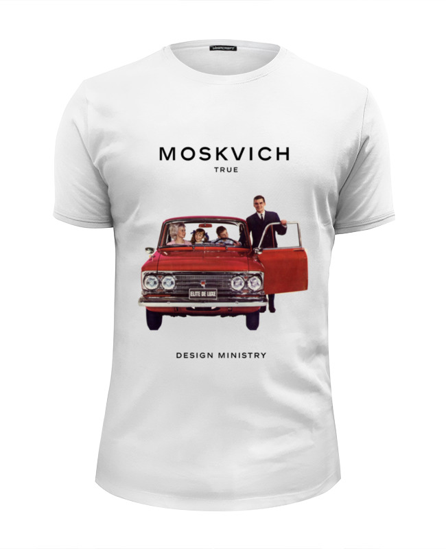 Футболка Wearcraft Premium Slim Fit Printio Moskvich true by design ministry блюдо elan gallery солнечный цветок 25 х 18 см