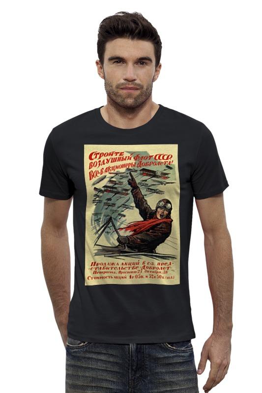 Футболка Wearcraft Premium Slim Fit Printio Советский плакат, 1923 г. (иван симаков) в н симаков нетеатральный разъезд