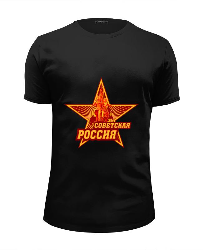 Футболка Wearcraft Premium Slim Fit Printio Советская россия футболка wearcraft premium slim fit printio россия царская