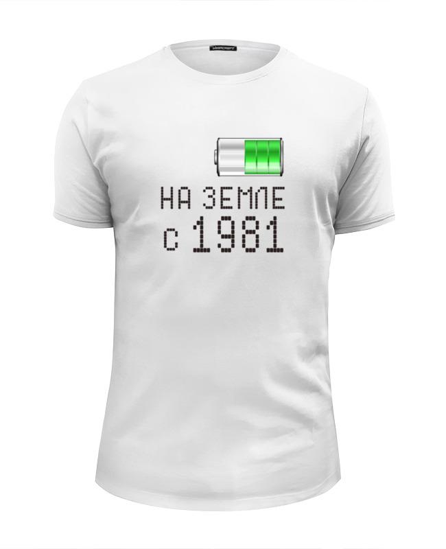 Футболка Wearcraft Premium Slim Fit Printio На земле с 1981 футболка wearcraft premium printio на земле с 1968