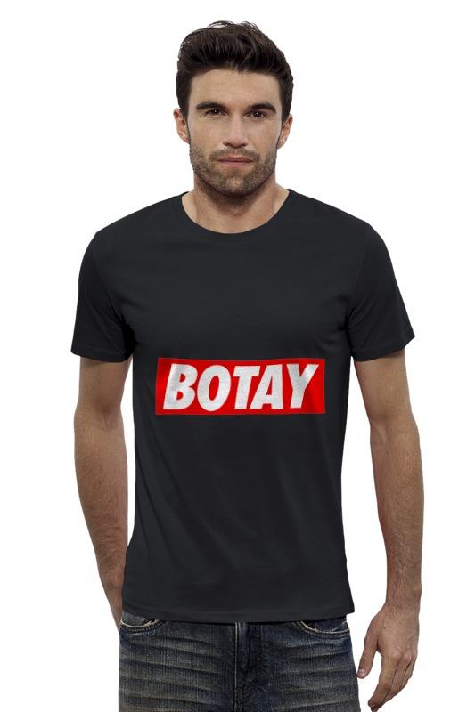 Футболка Wearcraft Premium Slim Fit Printio Botay футболка wearcraft premium slim fit printio верхом на облаке