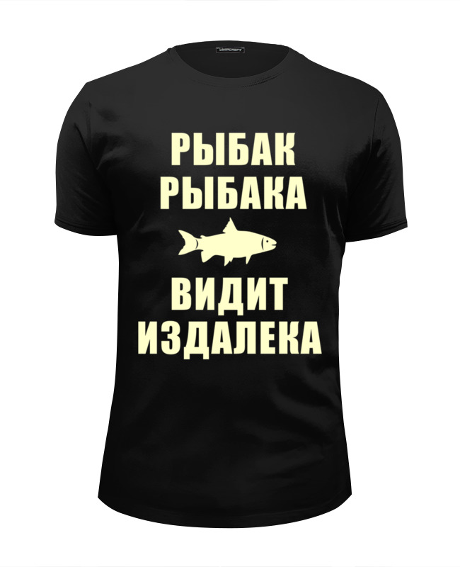 Printio Рыбак рыбака видит издалека футболка wearcraft premium slim fit printio была бы рыба а рыбак найдётся