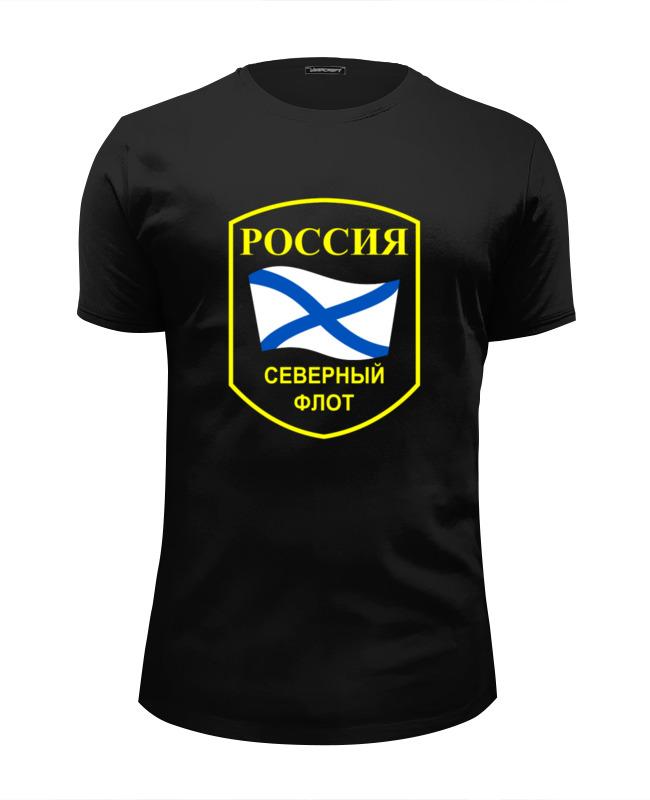Футболка Wearcraft Premium Slim Fit Printio Северный флот футболка wearcraft premium printio российский флот