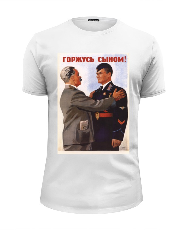 Футболка Wearcraft Premium Slim Fit Printio Советский плакат, 1941 г.