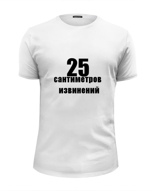 Футболка Wearcraft Premium Slim Fit Printio Размер не важен футболка wearcraft premium slim fit printio тону