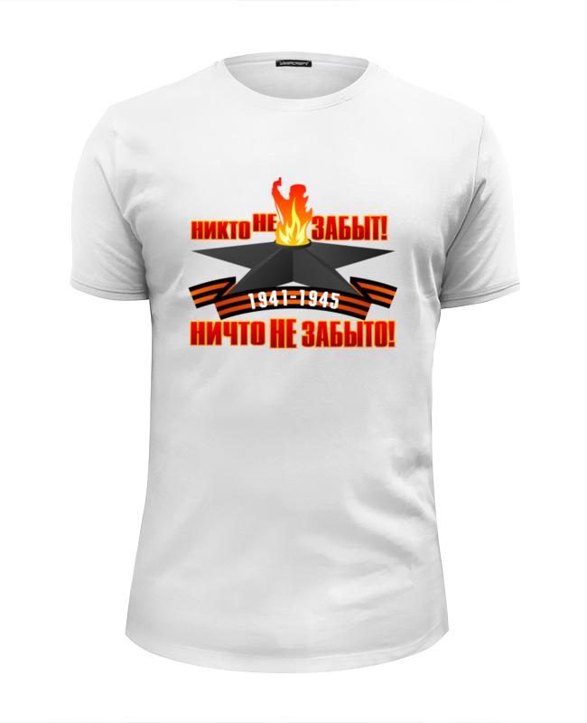 Футболка Wearcraft Premium Slim Fit Printio Никто не забыт! никто не обижается