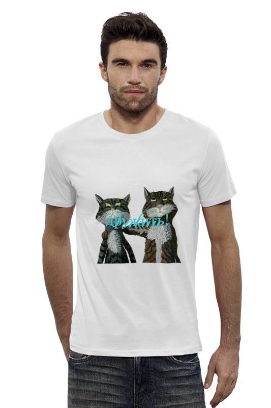 Футболка Wearcraft Premium Slim Fit Printio Давай дружить футболка wearcraft premium printio давай дружить
