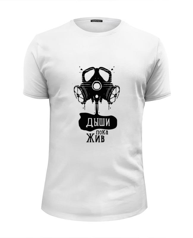 Футболка Wearcraft Premium Slim Fit Printio Дыши пока жив футболка wearcraft premium slim fit printio ленин жив