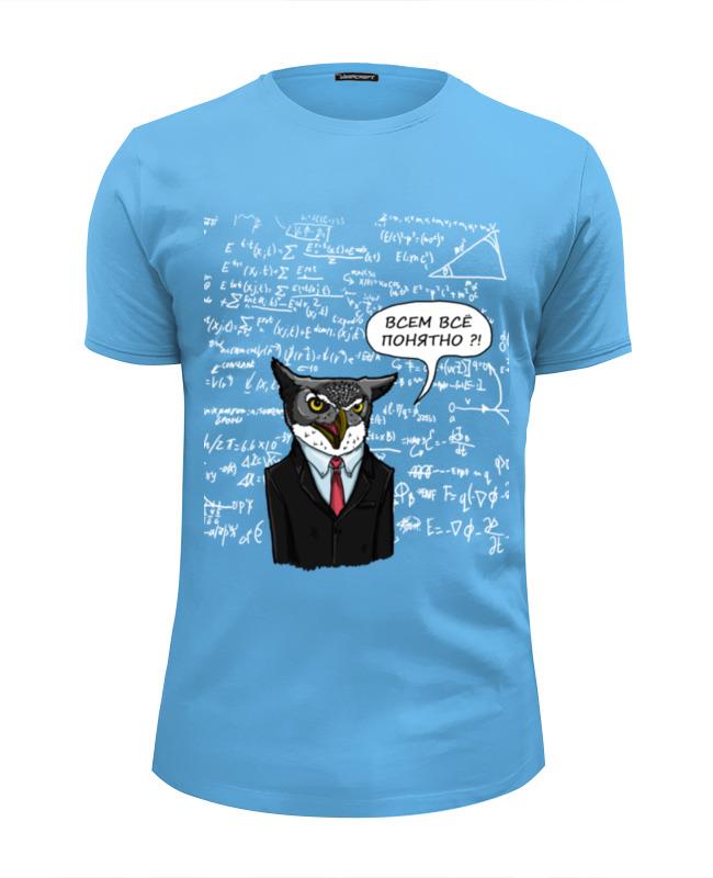 Футболка Wearcraft Premium Slim Fit Printio Сова преподаватель у доски футболка wearcraft premium slim fit printio часы сова