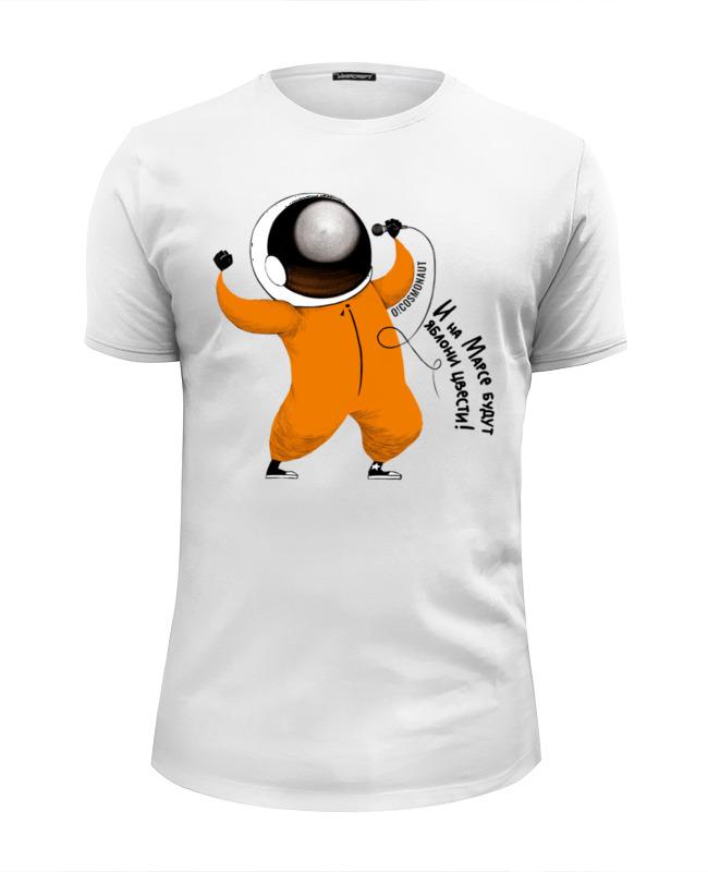Футболка Wearcraft Premium Slim Fit Printio Космонавт поёт футболка wearcraft premium slim fit printio космонавт и звёздочка хотят отправиться в космос