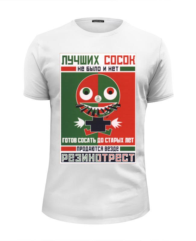 все цены на Printio Советский плакат, 1923 г. (а. родченко) онлайн